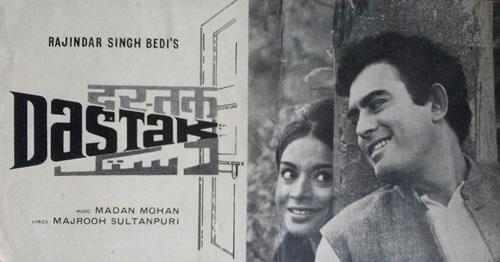 Hum hain Mata-e-Koocha-o-Bazar ki tarah – English lyrics | Notes