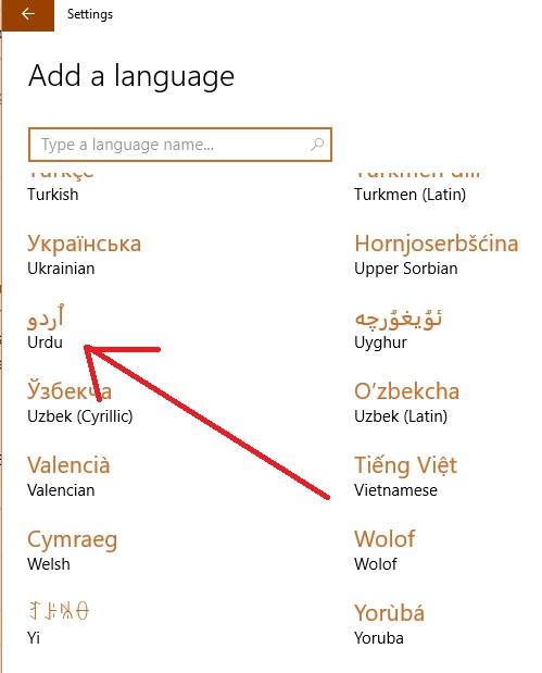 Urdu Language Keyboard in Windows 10   Notes
